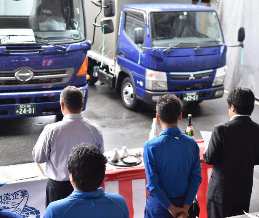 bj_truck5