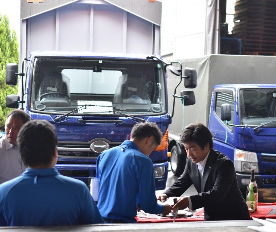 bj_truck7