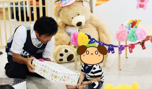 youshinkun_birthday3