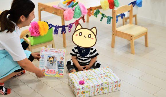 youshinkun_birthday5