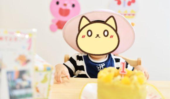 youshinkun_birthday9