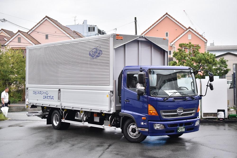 4t車両・1.5t車両 新車納車式 | 株式会社ビジネスジャパンエキスプレス