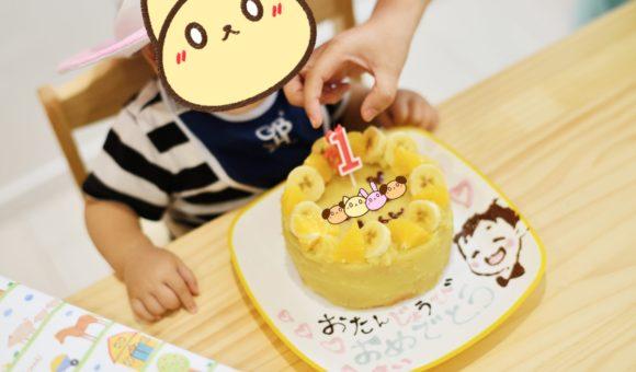 youshinkun_birthday7
