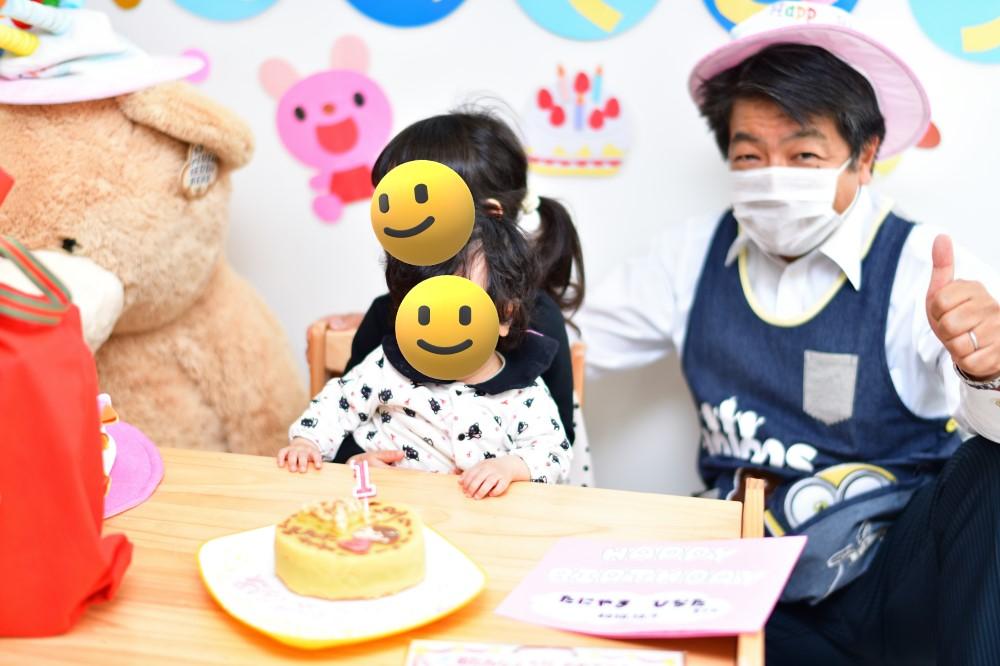 保育園のお誕生日会でした! | ㈱ビジネスジャパンエキスプレス