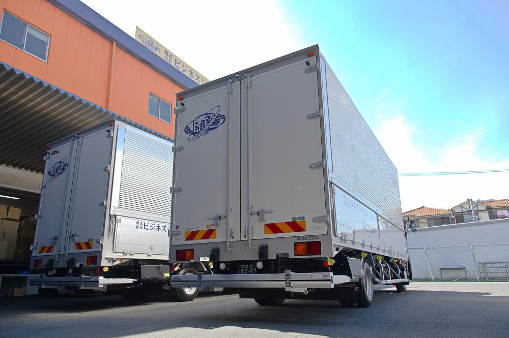 特定貨物自動車運送事業
